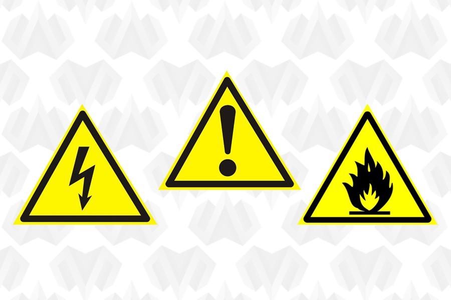 Предупреждающие знаки по ГОСТ
