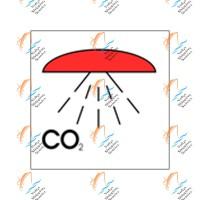 Помещение защищенное СО2