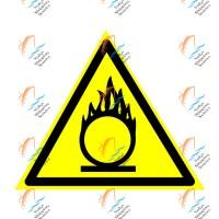 Пожароопасно.
