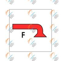 Помещение защищенное пенной системой пожаротушения